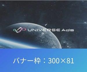 動画_バナー300×250